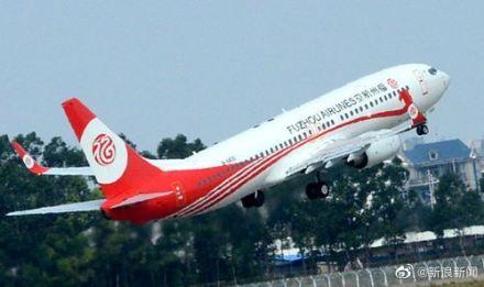 民航局要求继续调减国际客运航班量 航空公司经营至任一国家航线只能保留1条