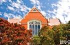 新西兰留学:惠灵顿维多利亚大学的人文类专业在这里