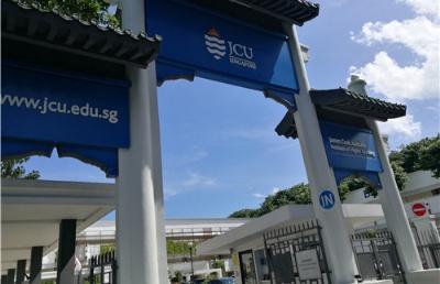 驻新加坡使馆康凯参赞莅临JCU新加坡校区看望中国留学生