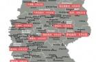 德国各大学疫情通知