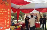 马来西亚留学深造―会计学专业硕士