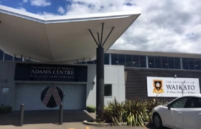 新西兰留学校园 | 怀卡托大学的陶朗加校区