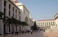 泰国易三仓大学在哪里