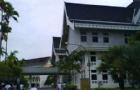 马来西亚理工大学就读要求你都满足了?