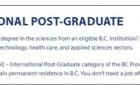 原来在加拿大读完这几个专业,移民就能稳了