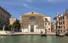 2020年威尼斯音乐学院考学攻略