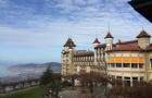 瑞士唯一前身是五星级酒店的学府――SHMS瑞士酒店管理大学