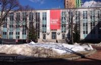 美国东北大学专业排名