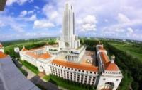 泰国易三仓大学怎么去