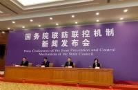 中国政府目前对海外留学生回国问题有何考虑?权威回应来了!