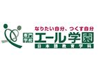 大阪翼路学园(EHLE Institute Japanese Language Schoo)