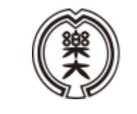 武藏野音乐大学(Musashino Academia Musicae)