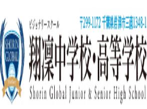 千叶国际高中