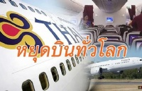 战疫进入白热化!多府封锁、泰航停航……泰国疫情资讯汇总