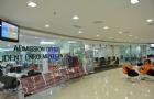 马来西亚留学读研优势