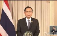 全泰国宵禁!正式文件发布