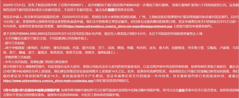 北京大使馆可以约美国签证了,约还是不约?