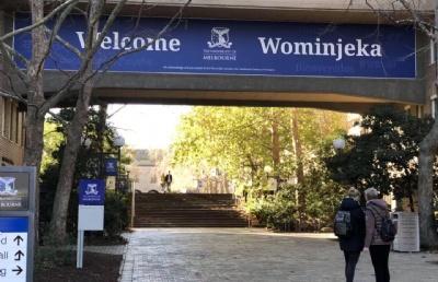 不打无准备之仗,211学子圆梦墨尔本大学!