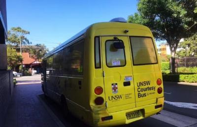 高质量文书助力,新南威尔士大学伸出橄榄枝!