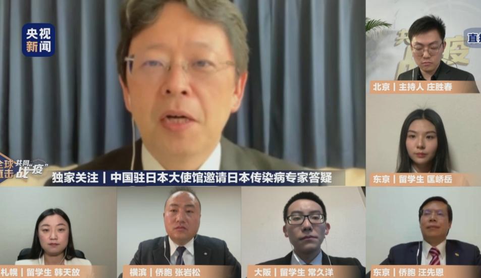 日本防疫专家对话在日留学生:隔离是防止疫情扩展的关键
