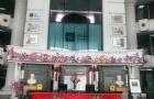 马来西亚商科专业排名介绍