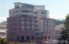 马来西亚拉曼大学排名