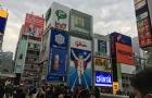 想去日本读法学专业? 选这几所大学就对了!