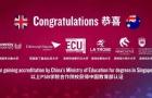 新加坡多所私立大学合作大学上榜2020QS世界大学排名榜!