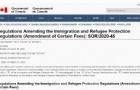移民局通告!从4月30日起,这些移民申请费用要涨价了!