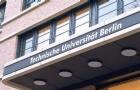 在德国柏林留学半年后的几点生活感受