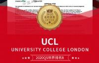 规划做的好录取少不了,一人独揽斩获英国UCL+香港港大录取