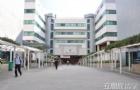 双非喜获香港城市大学MBA录取!