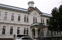 干货分享:北海道大学国际广播传媒与观光学院介绍