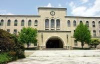 日本最美城市中的名校:神户大学