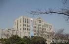 全韩学费最低―釜庆国立大学