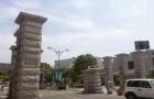 韩国十大国立重点大学之一:江原国立大学