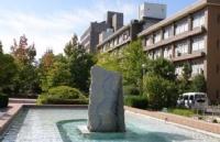 日本四国地区综合实力最强的大学之一:香川大学