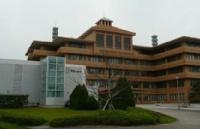 日本著名学府之――宫崎大学