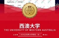 从兴趣出发,高质量文书助力,顺利拿下西澳大学offer!