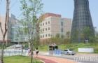 韩国首都地区第二大国立综合大学:仁川国立大学