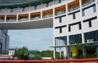 馬來西亞理工大學位置