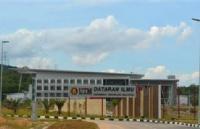 馬來西亞理工大學碩士專業課程