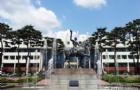 创新性和国际性闻名世界的亚洲大学