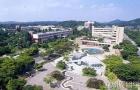 以工科为主的金乌工科大学到底魅力有多大?