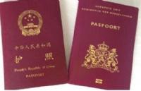 泰国护照丢了怎么办?解决方法全在这里了!