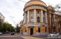 俄羅斯留學申請流程