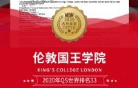 悉尼大学女学霸成功斩获英国伦敦国王学院金融数学offer