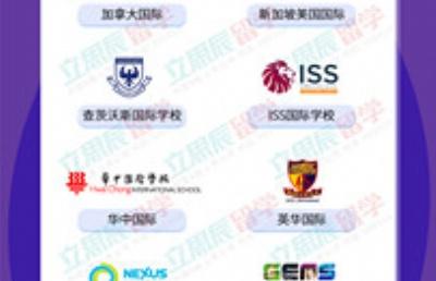 新加坡国际学校那么多,你怎么选?留学择校方法送上!