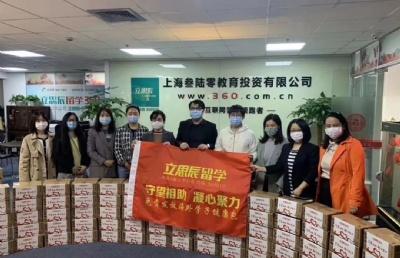@美英留学生:七万五千个口罩已寄出,请查收!