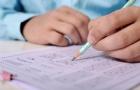 突发!雅思官方宣布可以在家考试啦!